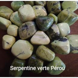 SERPENTINE EXTRA