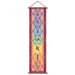 Bannière Mantra: Om Mani Pad Me Hum - petite