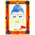 Ame tibétaine livre + jeu 72 cartes